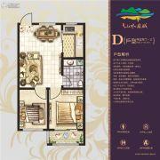 山水龙城三期天筑2室2厅1卫65平方米户型图