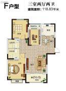中建悦海和园3室2厅2卫118平方米户型图