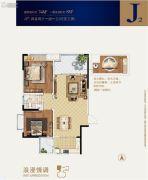 世达广场2室2厅1卫77平方米户型图