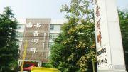 书香河畔外景图