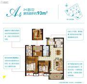 奥园黄金海岸3室2厅2卫93平方米户型图