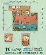 麓云谷1室2厅1卫51平方米户型图