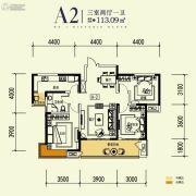 汉上第一街3室2厅1卫113平方米户型图