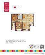 城市之光2室2厅1卫81平方米户型图