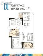 珠江郦城2室2厅1卫92平方米户型图