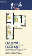 秀水名居2室2厅1卫87--91平方米户型图