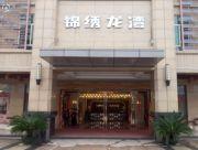 锦绣龙湾实景图