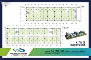 圣地国际汽车产业贸易港0平方米户型图
