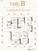 福晟钱隆国际3室2厅2卫115平方米户型图
