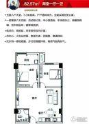 东能・中央公馆2室1厅1卫0平方米户型图