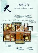 碧桂园山湖城4室2厅2卫140平方米户型图