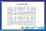 星魔方2室1厅1卫30--50平方米户型图