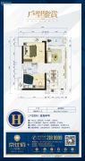 京仕佰公馆2室2厅1卫0平方米户型图