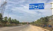 百步亭江南郡实景图