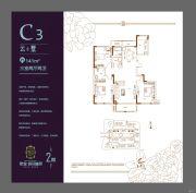 建业・壹号城邦3室2厅2卫141平方米户型图