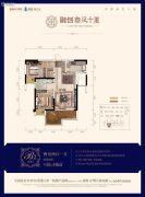 融创春风十里2室2厅1卫81平方米户型图