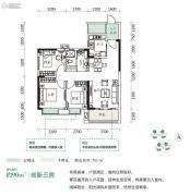 蔷薇国际3室2厅1卫90平方米户型图
