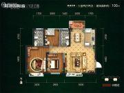 隆源国际城・YUE公园3室2厅2卫100平方米户型图