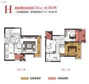K2・荔枝湾3室2厅2卫77平方米户型图