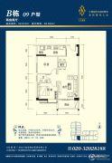 汇东美居2室2厅1卫90平方米户型图