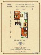 东领伯爵3室2厅2卫103平方米户型图