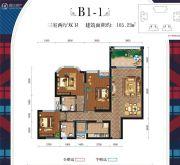 英伦联邦3室2厅2卫105平方米户型图