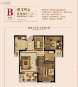 明珠・万福新城2室2厅1卫97--99平方米户型图