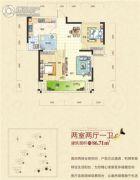 清江山水2室2厅1卫86平方米户型图