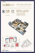 大雅云居山2室2厅2卫81平方米户型图