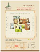 鑫源国际广场4室2厅2卫127平方米户型图