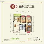 鑫港丽园3室2厅2卫119平方米户型图