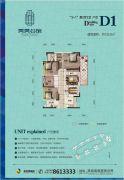 美美世界4室2厅2卫0平方米户型图