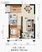 清华雅园2室2厅1卫83平方米户型图