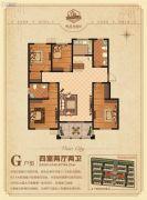 景观城壹号4室2厅2卫0平方米户型图