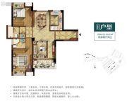 招商兰溪谷2室2厅2卫0平方米户型图