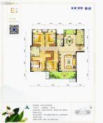 龙湖紫宸4室2厅2卫143平方米户型图