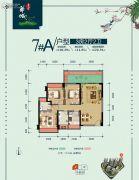 东方华城3室2厅2卫106平方米户型图