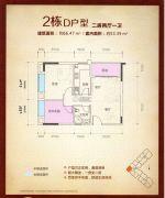 泰瑞名轩2室2厅1卫66平方米户型图