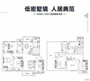建业・春天里0室0厅0卫228平方米户型图