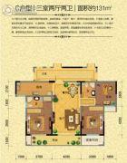 秀水名都3室2厅2卫131平方米户型图