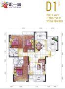 汇一城3室2厅2卫119平方米户型图