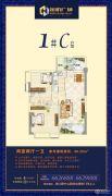 金桥广场2室2厅1卫96平方米户型图