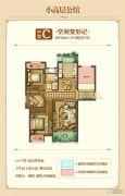 远洋・香奈河畔左岸4室2厅1卫113平方米户型图