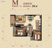 智慧新城2室2厅1卫88平方米户型图