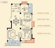 金轮星光名座生活广场3室2厅1卫103平方米户型图