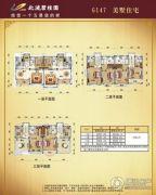 北流碧桂园5室2厅0卫259平方米户型图