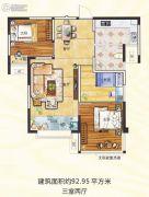 荷塘月色3室2厅1卫92--100平方米户型图