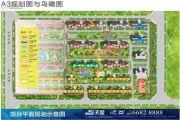 海口碧桂园规划图
