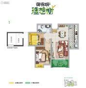 御锦城2室2厅1卫71--73平方米户型图