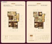京能・天下川二期悦府5室2厅3卫0平方米户型图